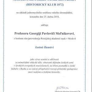 Диплом почетного члена Ассоциации историков Чешской Республики