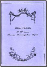 STUDIA POLONICA. К 60-летию Виктора Александровича Хорева. М., 1992. - обложка книги