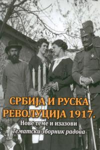 Србиjа и руска револуциjа 1917. Нове теме и изазови. Тематски зборник радова